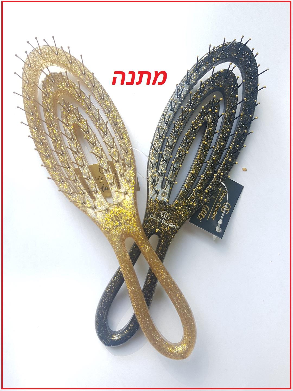 רבקה זהבי - מבצעים